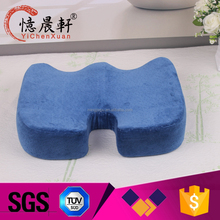 Supply all kinds of baby cushion bed,memory foam lumbar cushion
