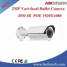 Hikvision 2Megapixel camera IP IR IR 2.8-12mm Varifocal lens bullet camera IP66 Network Camera