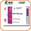 medicamentos para la tos lincomycin clorhidrato de inyección para los animales