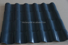 3mm Royal--1050 heat insulation ASA Synthetic resin roof tiles