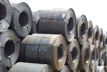 Prime hot rolled steel coil dimensions steel manufacturer