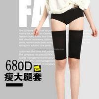 Popular best selling elastic band thigh slimming belt
