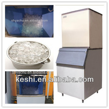 high quality commercial cube ice maker/ ice cube maker/ice maker price