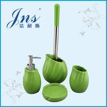 2015 fancy design lime green accessories bathroom set porcelain