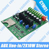 2X10W Digital Voice Recorder Module with AUX Line-in