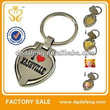 photo frame metal key chain for love