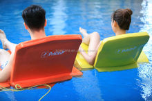 2015 New Products Swimming Pool Floating Lounge and Pool Float Bed For Leisure and Relaxing