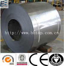 Cold Rolled Steel Coils manufacturer,CR Coils