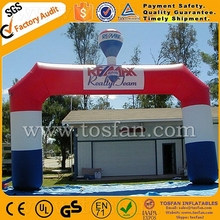 inflatable arch PVC material F5009