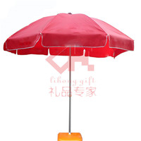 Commercial promotional tent for stall LHGGZP-8100
