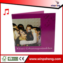 Fancy Teacher's Day Sound Greeting Card / Custom Music Greeting Card