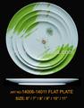 platos playos de todos los tamaños con imágenes de flores