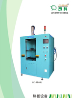 hot plate welding machine for water tanks and drums for washing machines