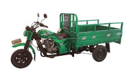 150CC agricultural cargo tricycle/ motorcycle with three wheel