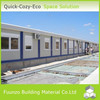 Removable Extensive eco friendly modular homes