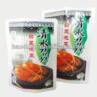 Zipper Plastic Spice Packaging Bag with Custom Printed