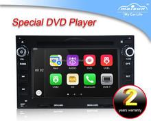 double din car dvd gps for peugeot 307 car dvd gps navigation system