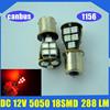 1156 5050 18 smd led car light 12V 288LM RED Canbus Car Auto Turn signal light/Reversing light