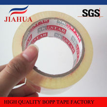 light tan hot melt opp adhesive tape