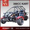JLA-98 adult pedal go kart for sale