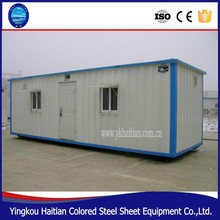 Living moving flat pack container house/home 20ft