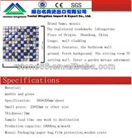 yantai rainbow color glass mosaic tile