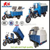 Africa market 150cc air cooling gasoline garbage tricycle with ccc in Kenya