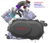 800cc go kart engine (Direct factory)