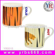 Tiger Decoration Color Changing Magic Coffee Mug