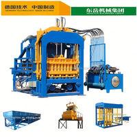 Small investment big profit concrete bone ash production line machine