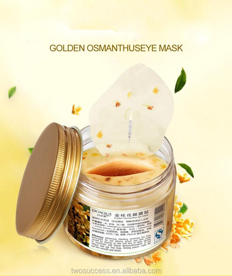Gel Collagen Eye Mask Sheet Patch.jpg