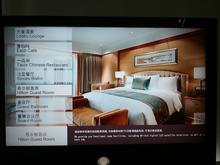 Haovision Multi-services and Multi-screen iptv Hotel solution