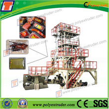 Professional Factory Made Specialized Full Automatic Film Plastic Machine