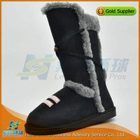 fluff decorated brown layers fashion boot