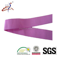 Knitted Shoes Elastic Band Fitness