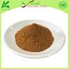 Grass Fruit Powder with new crop pure Grass Fruit