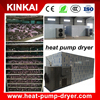 best selling fruit and vegetable drying machine/commercial fruit drying machine
