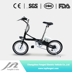 FengMi MINI FOLDING kids electric pocket bikes 150cc