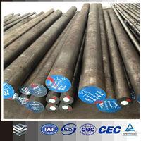 aisi 1045 carbon steel round bar price