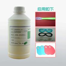 yx5118 copper alloy glue remover in bulk barrel packing