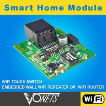 VONETS Customized openwrt router module with OEM/ODM order
