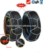 9mm Snow Chains for Car Tires with TUV/GS and Onorm V5117