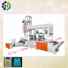 computer control extruder/film blowing machine/plastic machine for shopping bags