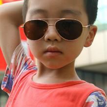 150 ewhxyj Children, boys and girls baby kids sunglasses childrens sunglasses funny sunglasses