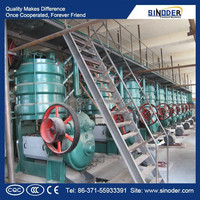 Supply palm oil seeds crushing mills seeds oil processing plant vegetable cooking oenothera seed oil extracting machine