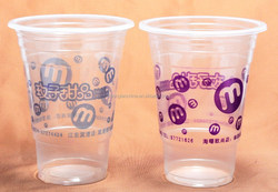 TS-15003 PP disposable plastic colorful cups