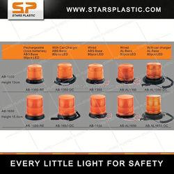 AB-1650 & AB-1350 series emergency warning beacon lights