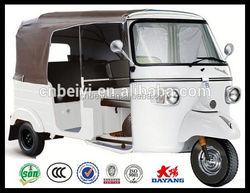 Promotion 150cc bajaj auto rickshaw price
