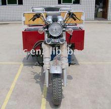 SHINERAY XY200ZK-C Passenger Motor
