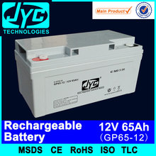 JYC brand solar pv 65ah mini 12v rechargeable battery
